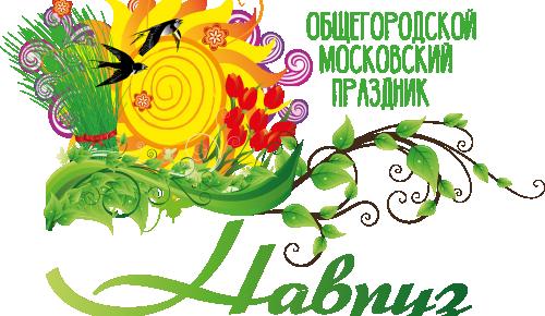 Празднование весеннего праздника Навруз состоится 21 марта в онлайн формате