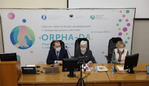 """В Центре """"здоровья детей"""" провели научно-практическую конференцию с международным участием «ORPHA-DA"""