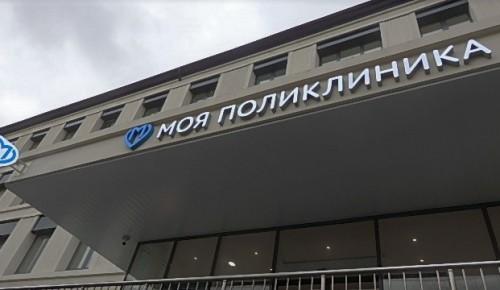 Четвертый филиал поликлиники №22 в Котловке заработает 29 марта