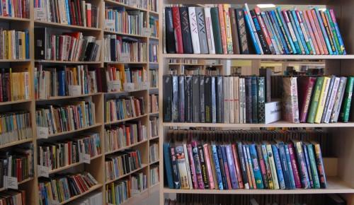 В Библиотеке № 190 принимают книги для детских домов