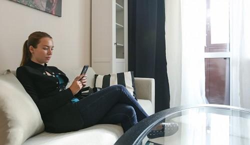 Сергунина рассказала о развитии столичной платформы «Электронный дом»