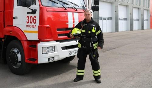 В Южном Бутове спасатели провели уроки по пожарной безопасности