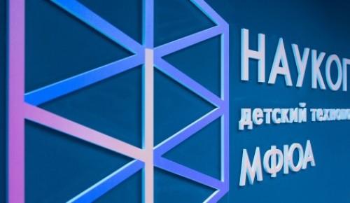 Ученица детского технопарка МФЮА «Наукоград» стала призером чемпионата профессионального мастерства