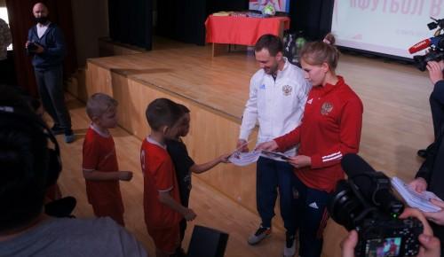 Юные спортсмены из Бутова победили во Всероссийском фестивале «Футбол в школе»