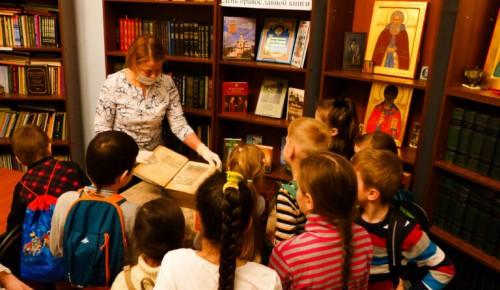 В Воскресной школе отпраздновали День Православной книги