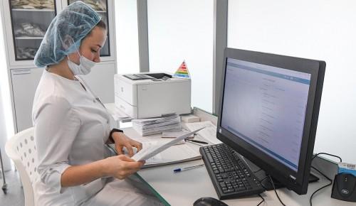 Цифровой сервис для врачей поликлиник столицы номинирован на премию ООН