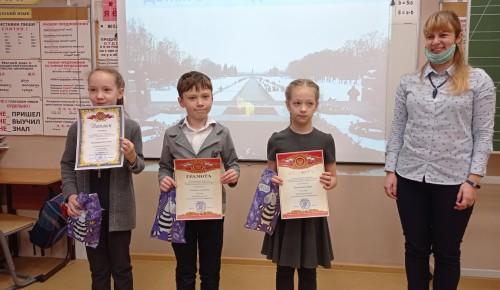 Школьники Ломоносовского района получили награды за победу в городской конференции