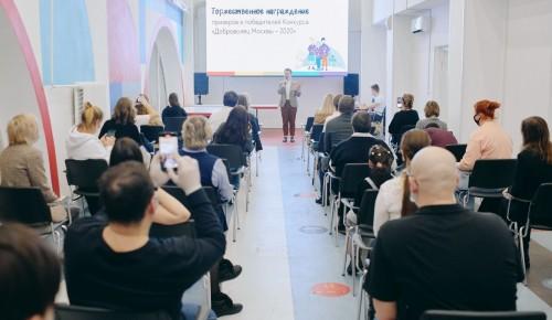 Волонтеры МФЮА стали финалистами конкурса «Доброволец Москвы»