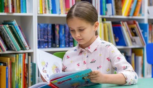Библиотека № 173 предлагает совершить литературное путешествие
