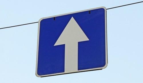 На бульварах в Теплом Стане введут одностороннее движение
