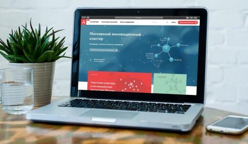 Карту инновационных решений запустили на столичном портале i.moscow