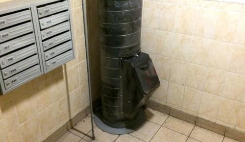 Депутаты МГД направят в Госдуму законопроект об увеличении штрафов за незаконный сброс отходов