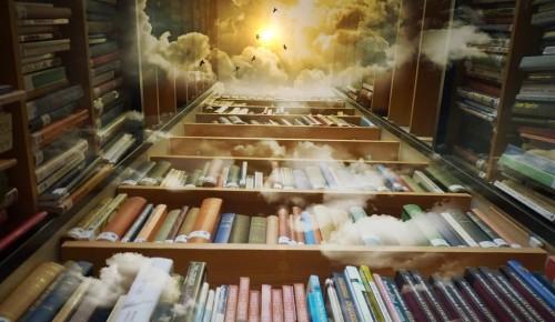 Библиотека на Грина пригласила москвичей в гости в рамках Недели детской книги