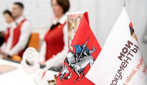 Обручевский центр «Мои документы» обновил информацию о графике загруженности