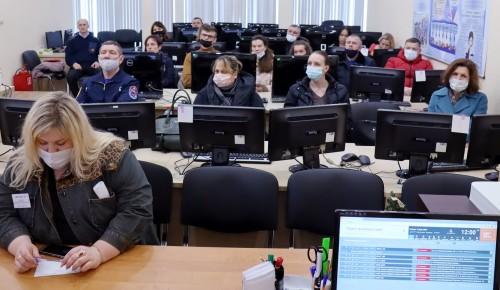 В Системе 112 Москвы прошло обучение диспетчеров, принимающих экстренные вызовы от жителей столицы