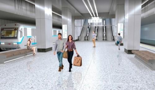 Жители столицы выберут название для новой станции БКЛ