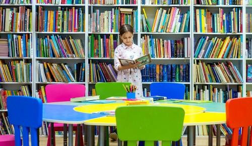 Библиотека № 190 предлагает покорить «книжную вселенную»