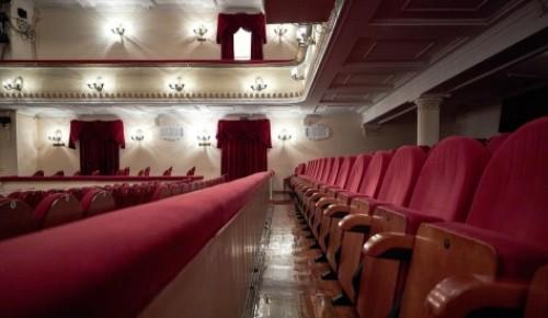 В библиотеке № 190 расскажут об истории театра и его разновидностях