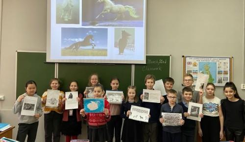 Для четвероклассников школы № 46 прошел тематический урок «Такие забавные животные»