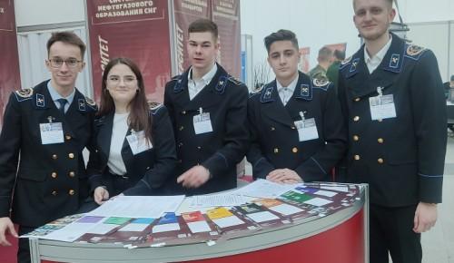 Губкинский университет принял участие в Московской международной выставке «Образование и карьера»