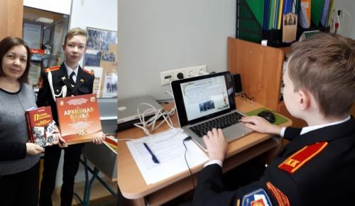 Учащийся школы№626 стал призером городского конкурса «История моей семьи в истории России 2021»