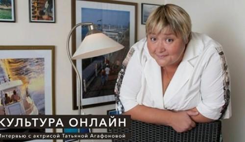 Центр «Меридиан» представил интервью с актрисой Татьяной Агафоновой
