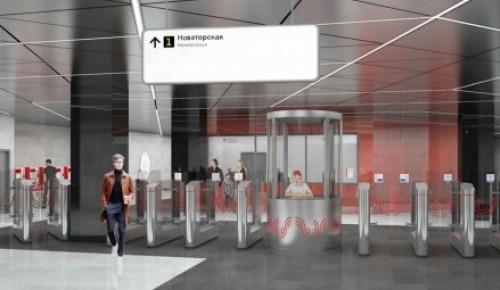 ТПУ создадут между двумя строящимися станциями в Обручевском районе