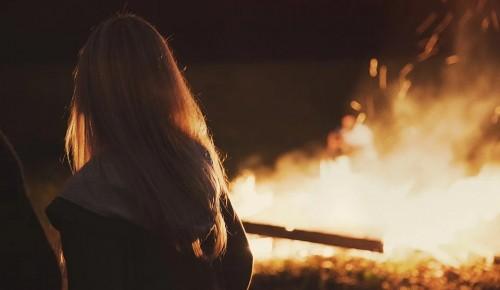 Сотрудники экоцентра «Битцевский лес» пригласили на занятие «Останови огонь»