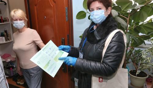 Работа прививочного информатора в Северном Бутове