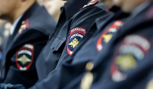 Полицейские Южного Бутова пресекли фиктивную регистрацию граждан в районе