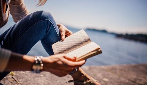 В Библиотеке №179пройдет мастер-класс «Книга своими руками»