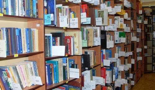 Читателям старшего возраста книги из библиотеки доставят на дом