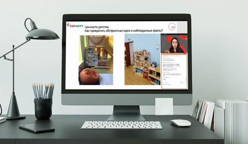 Преподаватели Института Системных проектов провели вебинар для педагогов дошкольных учреждений