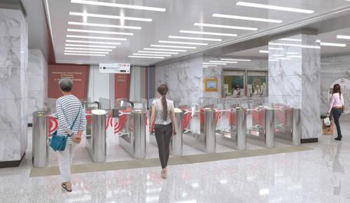 Активные граждане выбрали название для новой станции БКЛ