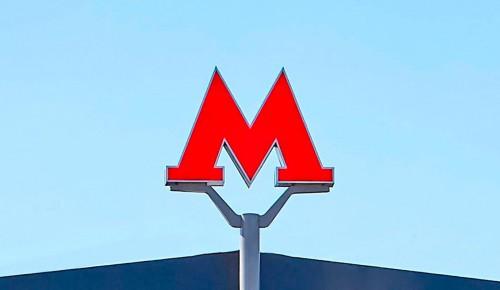 Около 30 станций построят в столице на радиальных линиях метро