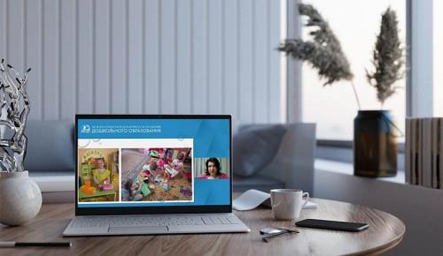 """Преподаватель института Системных проектов провёл вебинар на тему """"Современный детский сад"""""""