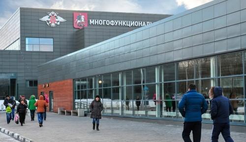 Многофункциональный миграционный центр (ММЦ) Москвы начал работу в Узбекистане