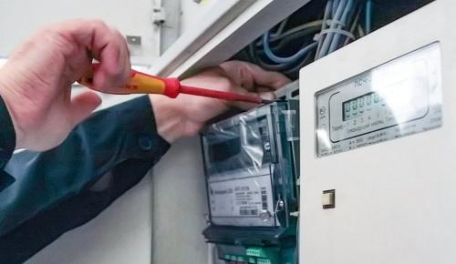 Депутат Мосгордумы Александр Козлов: В квартирах москвичей бесплатно установят 500 тыс новых электросчетчиков