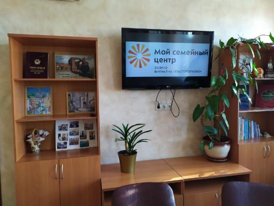В семейном центре «Зюзино» прошла встреча с жителями района