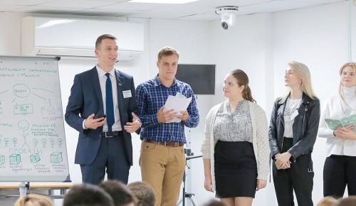 Студентам рассказали о работе в Правительстве Москвы на проекте «Интерн пикник»