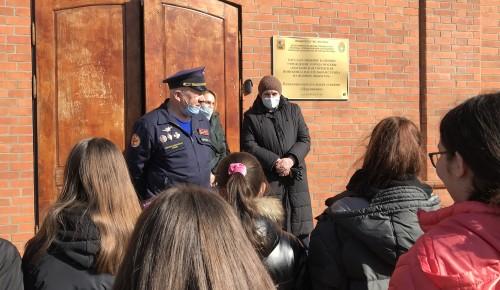 Кадеты школы №626 познакомились с профессией спасателя