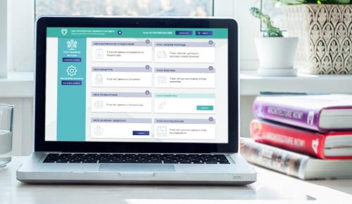 Жители  Академического района могут увидеть свой больничный в мобильной версии электронной медкарты