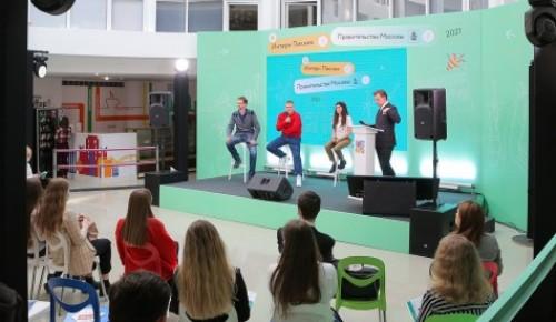 Студентам рассказали о работе в Правительстве Москвы на «Интерн пикнике»