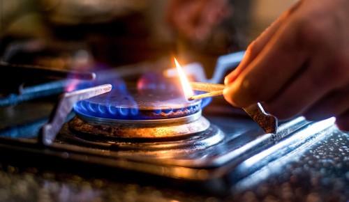 В Черемушках отремонтируют газовые сети