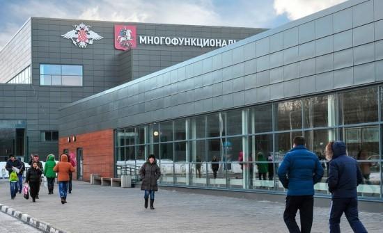 В Узбекистане открыли представительство столичного миграционного центра
