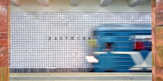 Жители района Ясенево снова могут комфортно добраться до центра