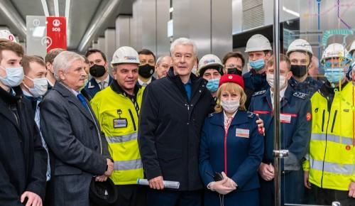 Еще две станции Большой кольцевой линии метро открылись в Москве
