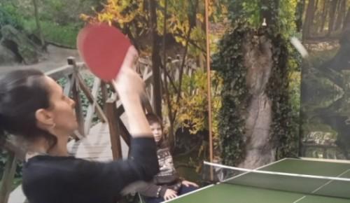 Семейный центр филиала Ломоносовский приглашает жителей Гагаринского района вступить в клуб по настольному теннису