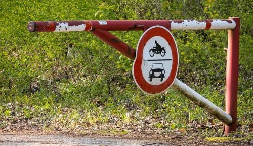 Проект «Свободный доступ» поможет очистить территорию Котловки от незаконных ограждений