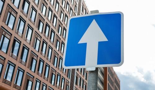 Движение на семи столичных улицах станет односторонним по просьбам горожан